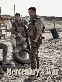 Mercenary's War